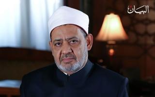 الصورة: أحمد الطيب.. الإمام في بلاد التسامح