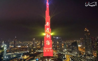 الصورة: دبي تحتفل بالسنة الصينية الجديدة