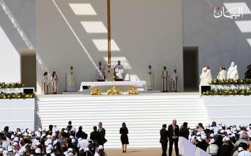 الصورة: القداس التاريخي في الإمارات.. تسامح في أبهى صوره