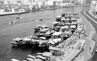 الصورة: الحرب العالميّة الثانية.. تحدّيات وفرة الغذاء في الخليج