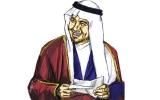 الصورة: الصورة: محمد الحمد الشبيلي.. 60 عاماً من التميّز الدبلوماسي