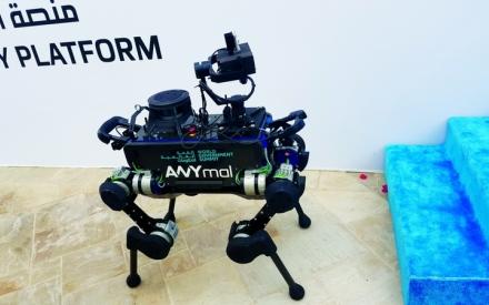 الصورة: الصورة: روبوت بأربع أرجل لمهام تحت الأرض وفوقها