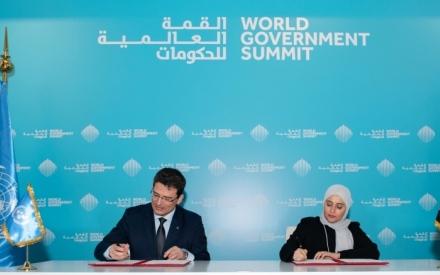 الصورة: الصورة: حكومة الإمارات توقّع اتفاقية مع «يونسكو» لتأسيس مختبرين لقراءة المستقبل