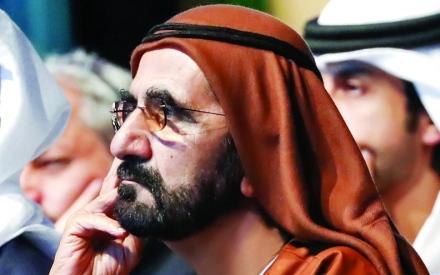 الصورة: الصورة: الإمارات تعيد صياغة العمل الحكومي في العالم