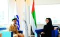 الصورة: الصورة: ريم الهاشمي تطلع على استعدادات شرطة دبي لـ«إكسبو»