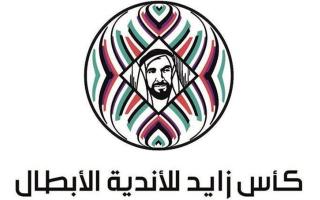 طاقم تحكيم مصري لمباراة الوصل والأهلي السعودي في كأس زايد