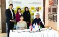 الصورة: الصورة: كندا توقّع عقد مشاركتها رسمياً  في إكسبو