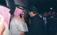 الصورة: ولي العهد السعودي يصل إلى إسلام آباد في زيارة رسمية