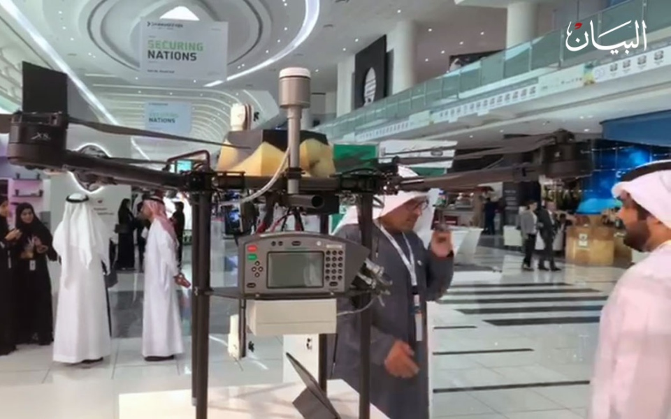 الصورة: طيارة بدون طيار تحلل باطن الأرض!
