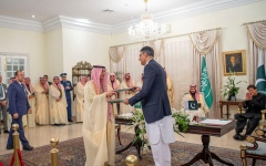 الصورة: السعودية وباكستان توقعان 7 اتفاقيات ومذكرات تفاهم