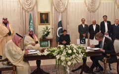 الصورة: محمد بن سلمان في باكستان لتعزيز «رؤية 2030»