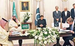الصورة: اتفاقيات بـ20 مليار دولار بين السعودية وباكستان
