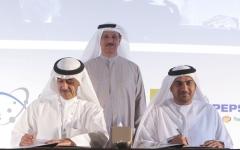 الصورة: «جلفود» يشهد إطلاق «البرنامج العربي للحلال»