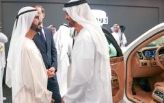 الصورة: محمد بن راشد ومحمد بن زايد: الإمارات ترسّخ جسور التعاون الدولي لتعزيز تنمية الشعوب
