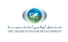 الصورة: «أبوظبي للتنمية» يموّل برامج في القدس بـ44 مليون درهم
