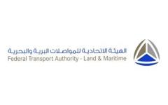 الصورة: الاتحادية للمواصلات البرية: لا تغيير في إجراءات قطع العلاقات في المنافذ البحرية مع قطر