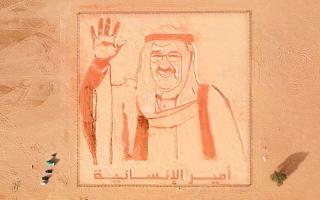 8b9424555 الإمارات تهدي الكويت أكبر رسمة في العالم لصباح الأحمد