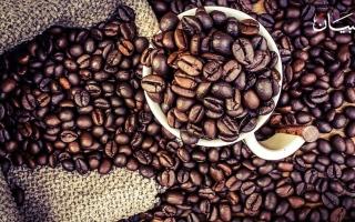 الصورة: تعرفوا إلى أول مركز للقهوة في الشرق الأوسط