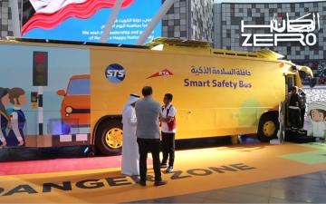 الصورة: حافلة ذكية تنشر التوعوية المرورية بين الطلاب