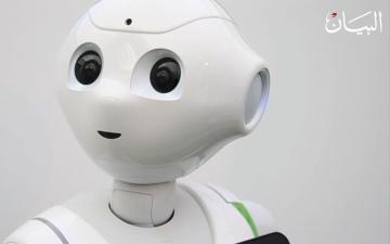 الصورة: روبوت في الخدمة