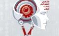 الصورة: الصورة: 8 مرتكزات ترسم مستقبل التـعليم في الإمارات