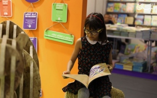 الصورة: 5 خطوات تجعل من طفلك محباً للقراءة