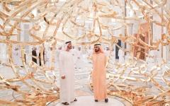 """الصورة: محمد بن راشد ومحمد بن زايد يفتتحان """"قصر الوطن"""" في أبوظبي"""