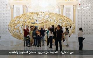 الصورة: قصر الوطن يبهر زواره في يومه الأول