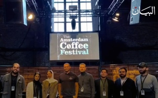 الصورة: إماراتيون في أمستردام