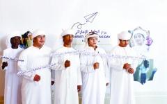 الصورة: الشيخة فاطمة: الإمارات بقيادة خليفة رائدة عالمياً في حماية الطفولة