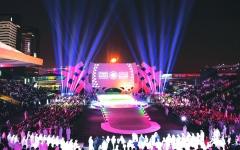 الصورة: عاصمة التسامح تحتضن اليوم أكبر حدث رياضي إنساني