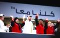 الصورة: الصورة: أُسر أبطال منصة الأولمبياد لـ« البيان»: شكراً محمد بن زايد