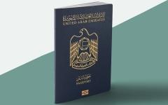 الصورة: «الجواز» الإماراتي يعزز صدارته عالمياً بدخول 169 دولة