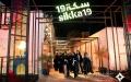"""الصورة: الصورة: لطيفة بنت محمد تدشّن النسخة التاسعة من معرض """"سكة الفني 2019"""""""