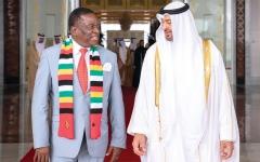 الصورة: محمد بن زايد: حريصون على تعزيز التعاون مع زيمبابوي