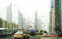 الصورة: الأمطار تعمّ الإمارات.. وتوقّع استمرارها اليوم