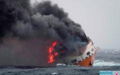 الصورة: الصورة: بالفيديو..  سفن فرنسية وإسبانية تواصل احتواء تسرب نفطي في خليج بسكاي