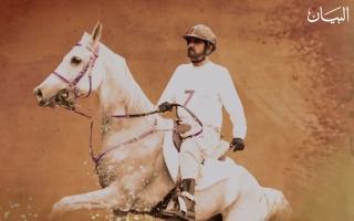 الصورة: محطات سعيدة في حياة محمد بن راشد