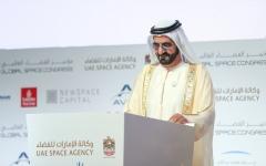 """الصورة: الصورة: وكالة الإمارات للفضاء تعلن عن تفاصيل قمر """"813"""" الصناعي"""