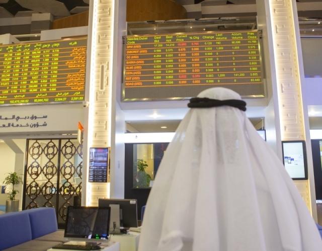 سوق أبوظبي يرتفع لأعلى مستوى منذ مطلع مارس style=