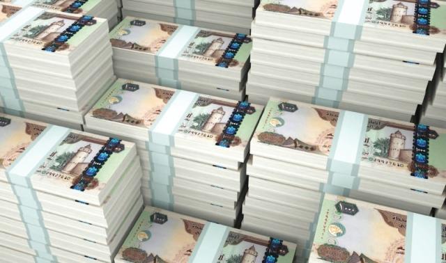 مركز للتقنية المتقدمة في أبوظبي يدعم الشركات الناشئة بملياري درهم style=