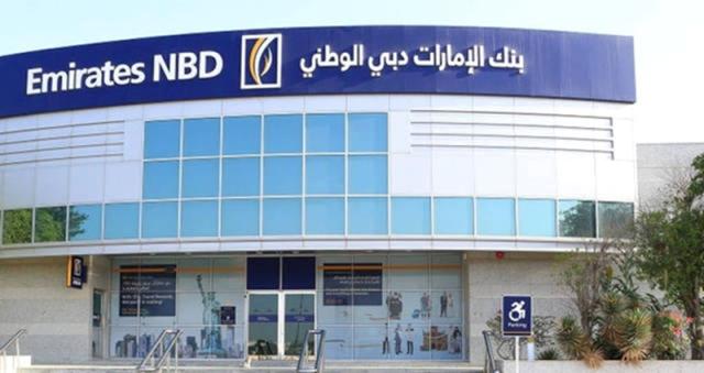 «الإمارات دبي الوطني» أكبر مصدر سندات تقليدية في ناسداك style=