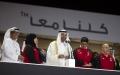 الصورة: الصورة: محمد بن زايد: «الأولمبياد الخاص» بطولة رسّخت قيم التعاون والتضامن الإنساني