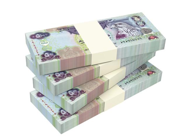 «بن غاطي » تستثمر 500 مليون درهم بمصنع في منطقة «كيزاد» style=