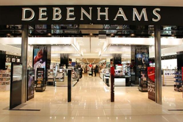 متاجر «دبنهامز» تغرق في الديون style=