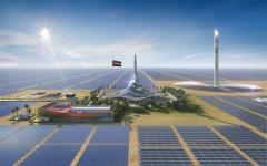 """الصورة: الصورة: """"مجمع محمد بن راشد للطاقة الشمسية"""".. مشروع عالمي رائد على أرض الإمارات"""
