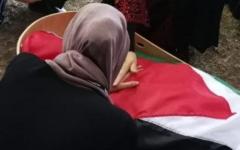 الصورة: الصورة: وفاة والدة شهيد أردني في نيوزيلندا بعد تشييع جثمانه