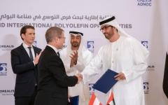 الصورة: محمد بن زايد والمستشار النمساوي يشهدان توقيع اتفاقيات لتعزيز الشراكة والاستثمار