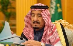 الصورة: الصورة: أوامر ملكية سعودية بتعيينات جديدة وإعفاءات