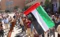 الصورة: الصورة: بصمات الإمارات الإنسانية في اليمن لا تمحوها السنون